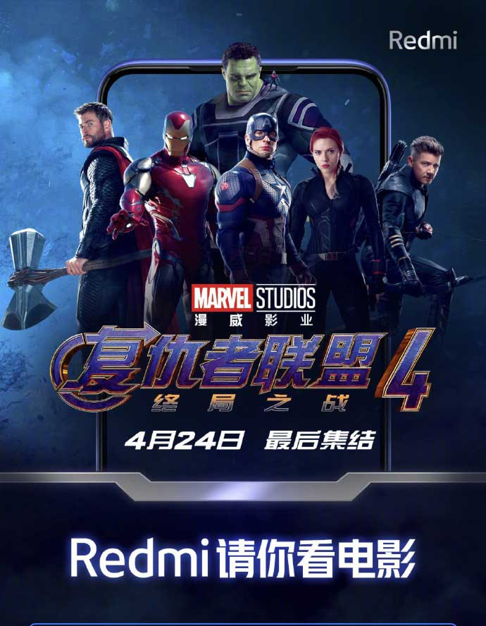 Redmi Note 7 Avengers Edition